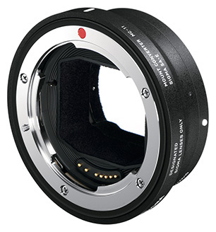 sigma 105mm f/1.4 gd hsm art