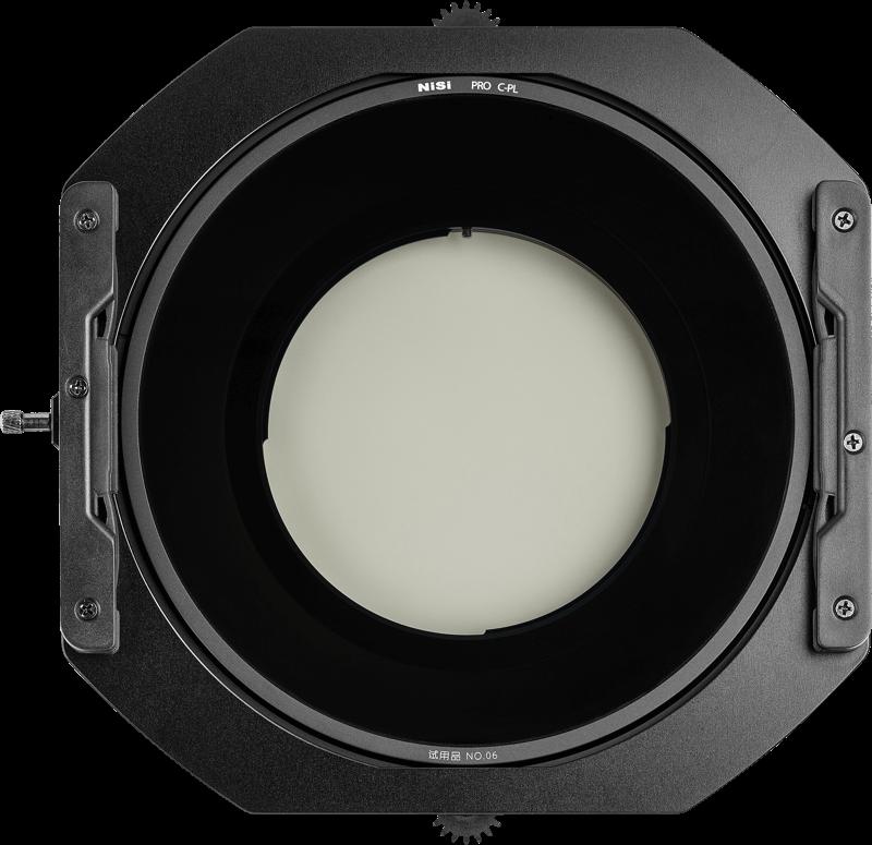 Uchwyt filtra NiSi S5 Kit Landscape Nikon 19 F4 PC
